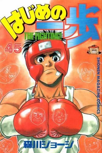 Hajime No Ippo Manga Online Inmanga